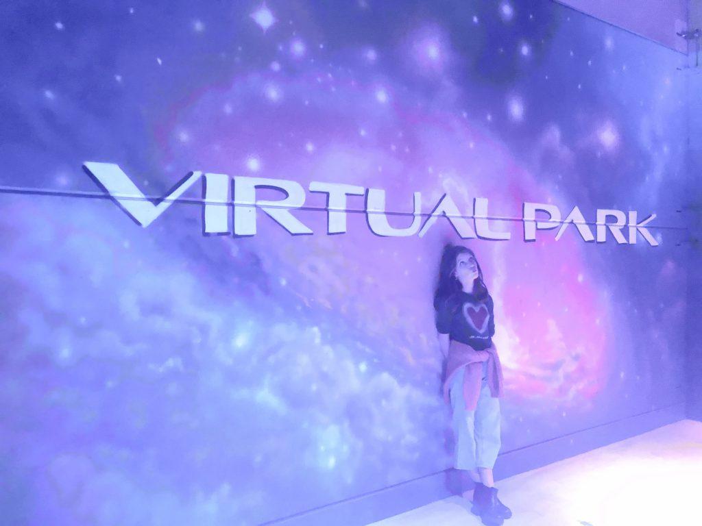 Avis concernant le Virtual park de Mouscron